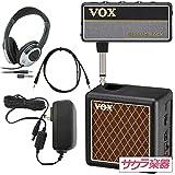 VOX ヘッドフォンアンプ amPlug2 + amPlug2 Cabinet [ヘッドフォン/AUXケーブル/ACアダプター付き] サクラ楽器オリジナルセット【アンプラグ2/CR(Classic Rock)】