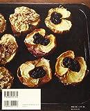 バターを使わないから かんたん、かろやか!  シンプルベイク&スイーツ (オレンジページブックス) 画像