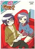 ひだまりスケッチ×ハニカム 5(通常版) [DVD]