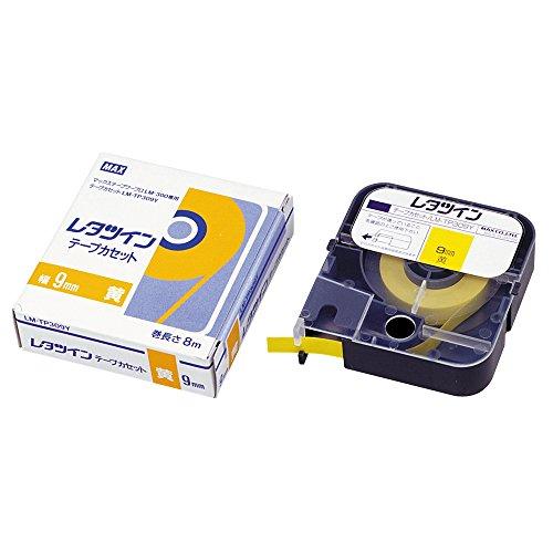 マックス レタツイン用 テープカセット 9mm幅 8m巻 黄 LM-TP309Y