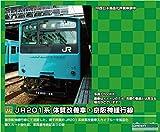 グリーンマックス Nゲージ JR201系 体質改善車・京阪神緩行線 7両編成セット 動力付き 30991 鉄道模型 電車