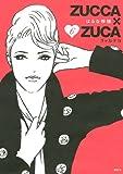 ZUCCA×ZUCA(6) (KCデラックス モーニング)