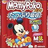 【まとめ買い】マミーポコパンツ M 58枚 ×2セット
