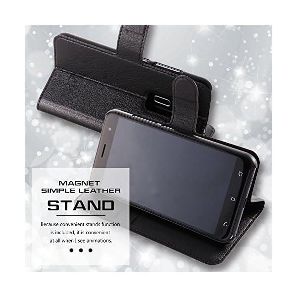 レイ・アウト ASUS ZenFone 3 Z...の紹介画像6