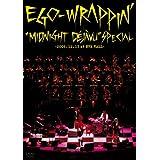 Midnight Dejavu SPECIAL ~2006.12.13 at NHK HALL [DVD]