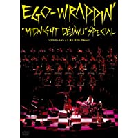 Midnight Dejavu SPECIAL ~2006.12.13 at NHK HALL