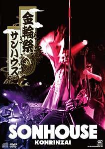 金輪祭 [DVD]