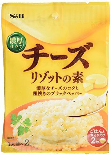 S&B チーズリゾットの素 22g×10個