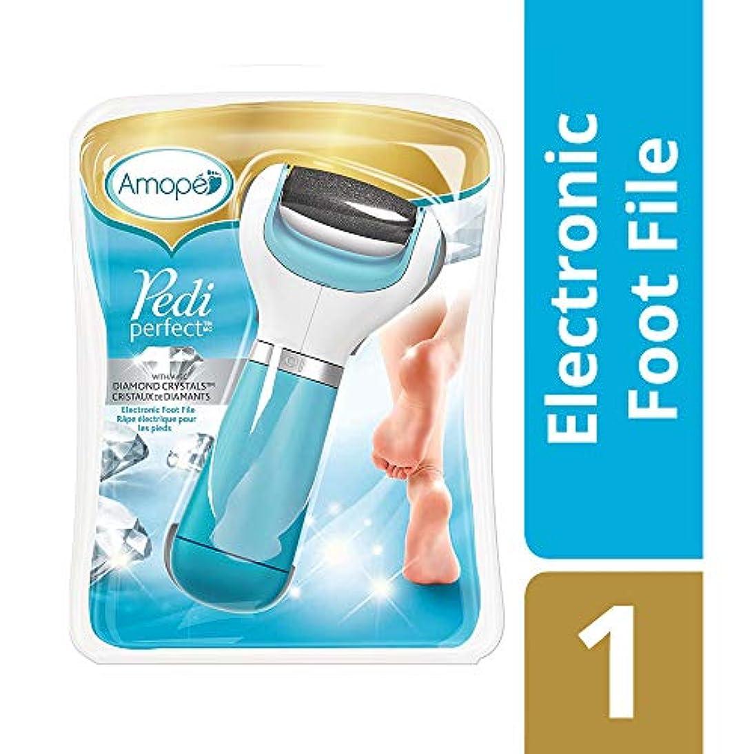 感じる迫害氷Amopé Pedi Perfect Electronic Pedicure Foot File