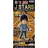 J STARS ワールドコレクタブルフィギュア vol.5 真城最高 単品 バクマン