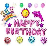 豪華20点ピース 誕生日 飾り付けセット 吊るせる風船 女の子 装飾 バースデーガーランド パーティー小物 ポンプ付き ピンク デコレーション 誕生日ガーランド ケーキトッパー アルミ風船バルーン
