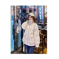 2019 レディースファッション 秋冬のコート ダウンジャケット ゆったりアウター カジュアル 暖かいロングコート 厚手 綿入れ (ホワイト,S)