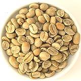【コーヒー生豆】 エルサルバドル 温泉ブルボン エル?マドリアード 500g×1