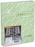 グリーンマックス Nゲージ 409 京成3500形 4両編成セット