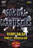 Heavy Salsa & Sweet Boogaloo [DVD] [Import]