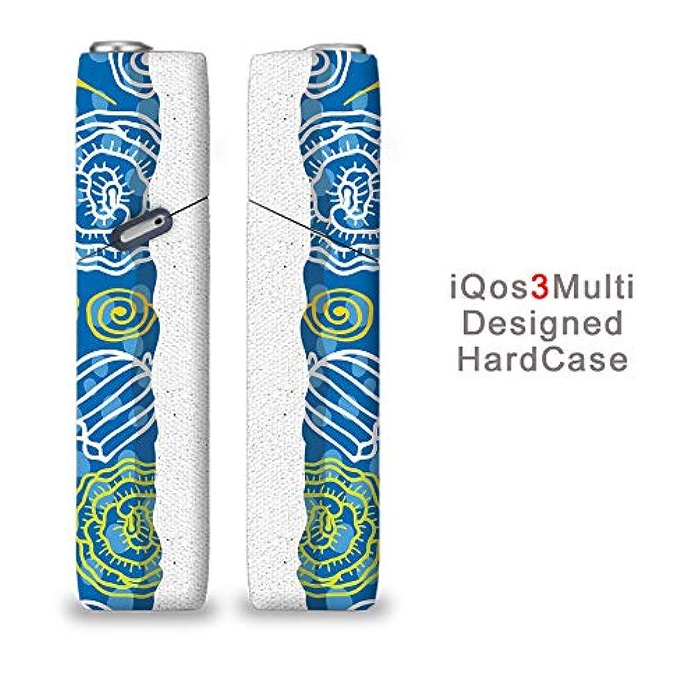 借りる傾いたスパーク完全国内受注生産 iQOS3マルチ用 アイコス3マルチ用 熱転写全面印刷 花イラスト 加熱式タバコ 電子タバコ 禁煙サポート アクセサリー プラスティックケース ハードケース 日本製