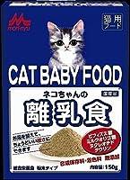 (まとめ買い)森乳サンワールド 猫用離乳食 ワンラック ネコちゃんの離乳食 粉末 150g キャットフード 【×4】