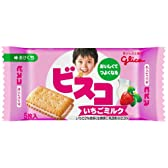 江崎グリコ ビスコミニパック いちごミルク 5枚×20個