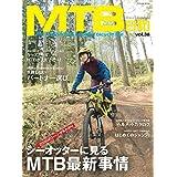 MTB日和Vol.38