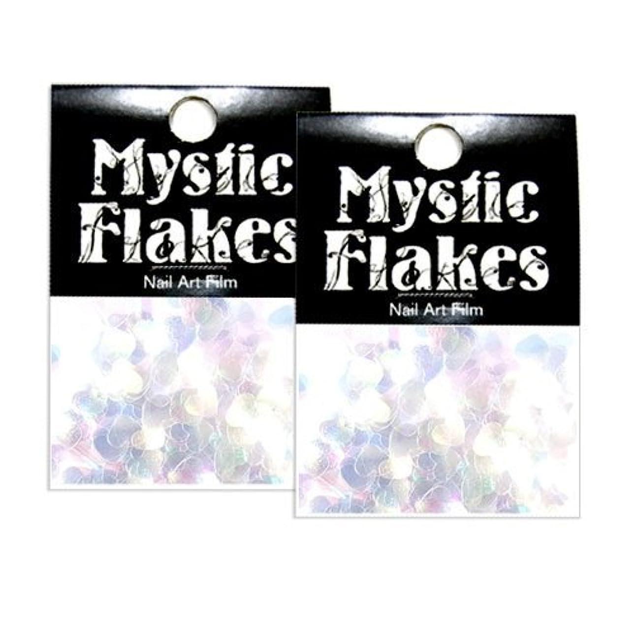 物質単に靄ミスティックフレース ネイル用ストーン オーロラホワイト ミニハート 0.5g 2個セット