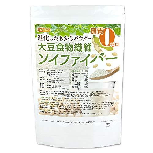 大豆食物繊維 (ソイファイバー) 1kg 糖質0ゼロ 進化した おからパウダー [02] NICHIGA(ニチガ)