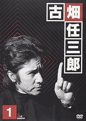 古畑任三郎シリーズ