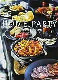 HOME PARTY ホームパーティ 料理と器と季節の演出 ケータリングのプロが教える