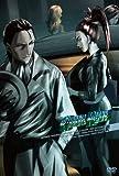 クリスタル ブレイズ 3[DVD]