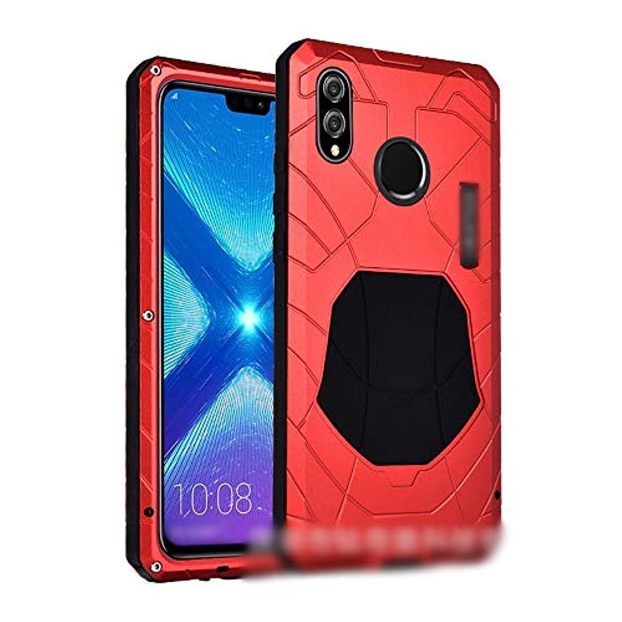 アクロバット繰り返し露出度の高いTonglilili Huawei P20、P20 Pro、P30 Pro、P30、Mate10、Mate10 Pro、C、P9、Mate10 Pro、Mate10、P30 Lite、Nova 4e用の3つのアンチ携帯電話シェルメタルドロップ保護スリーブ新しい電話ケース (Color : レッド, Edition : Mate10)
