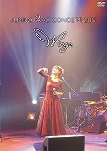 岩男潤子コンサート2017 Wings [DVD]