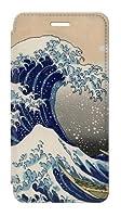 JPW2389 葛飾北斎 神奈川沖浪裏 Katsushika Hokusai The Great Wave off Kanagawa IPHONE 6 6S フリップケース