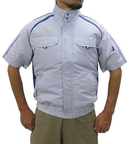 [アイトス] 空調服 半袖 服のみ 単品 ファン無 作業服 ブルゾン ライトグレー L
