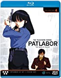 機動警察パトレイバー TVシリーズ コレクション4 北米版 / Patlabor - the Mobile Police: the TV Series, Collection 4 [Blu-ray] [Import]