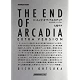 THE END OF ARCADIA EXTRA VERSION