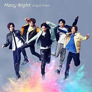 【メーカー特典あり】 Mazy Night(初回限定盤B)(DVD付)(特典:クリアポスター(A4サイズ)付)