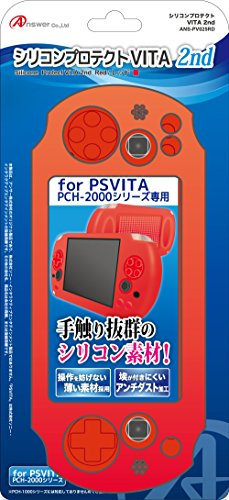 【ゲーム 買取】PCH-2000用 シリコンプロテクトVITA 2nd (レッド)