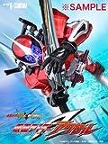 仮面ライダーW(ダブル) RETURNS 仮面ライダーアクセル【DVD】