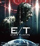 エクストラ テレストリアル【Blu-ray】[Blu-ray/ブルーレイ]