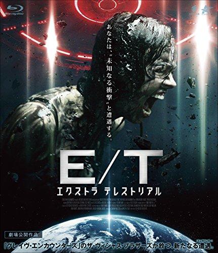 エクストラ テレストリアル [Blu-ray]の詳細を見る