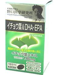 明治薬品 イチョウ葉&DHA?EPA 470mg×60カプセル