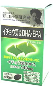 明治薬品 イチョウ葉&DHA・EPA 470mg×60カプセル