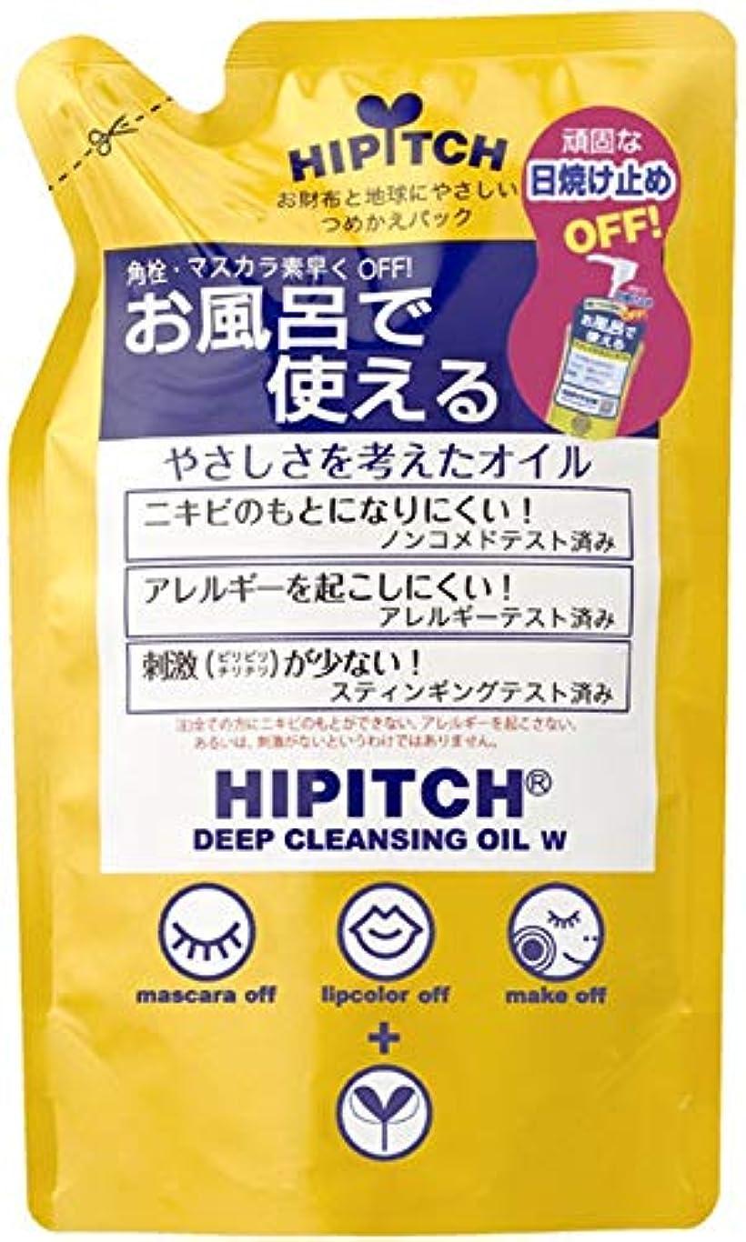 治世である商品ハイピッチ ディープクレンジングオイルW つめかえ用 170ml