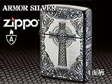 zippo ジッポー ライター アーマー 4面連続 ケルティック クロス柄 銀古美