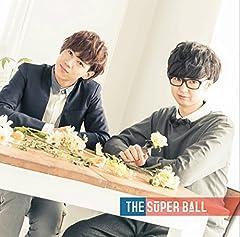 The Super Ball「キミノコエガ…。」のジャケット画像