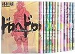 ドロヘドロ コミック 1-21巻セット (BIC COMICS IKKI)