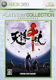 天誅 千乱 Xbox 360 プラチナコレクション