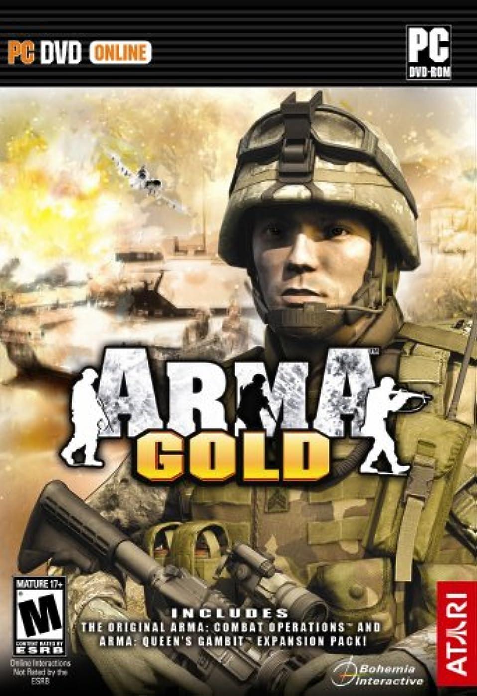 尾浸した感じるArmed Assault: Gold Edition (輸入版)
