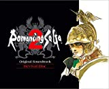 【メーカー特典あり】 Romancing SaGa 2 Original Soundtrack Revival Disc (映像付サントラ/Blu-ray Disc Music) (通常盤) (差し替え用スペシャルスリーブケース付)