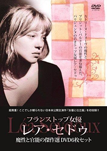 フランストップ女優 レア・セドゥ 魔性と官能の傑作選DVD6枚セット [DVD]
