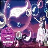 ツバサ・クロニクル オリジナルサウンドトラック Future Soundscape IV(初回限定盤)